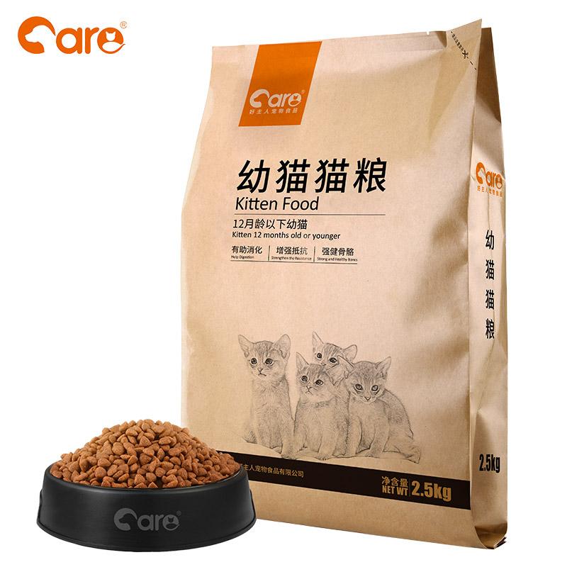 猫粮品牌_好主人猫粮 天然高级幼猫粮 - 猫粮 - 好主人宠物食品